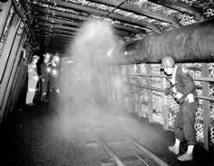 矿用降尘喷雾