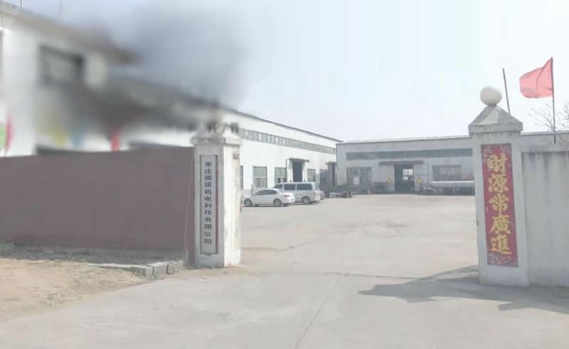 恭喜枣庄福德通用机械有限公司官网正式上线。