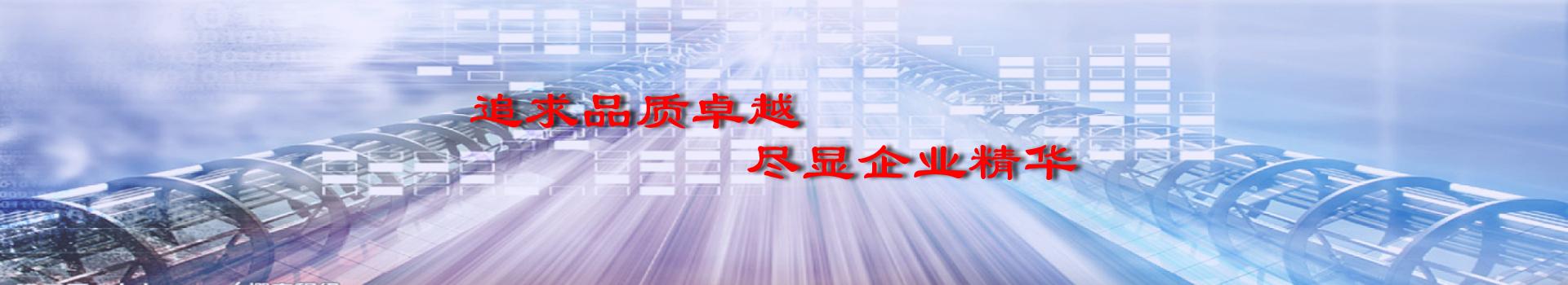 http://www.fdty.cn/data/upload/202108/20210817150805_877.jpg